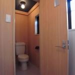 竹内ビル 201号室 トイレ