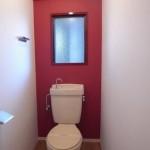 竹内ビル 202号室 トイレ